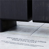 Detail Denkmal der Exekutive