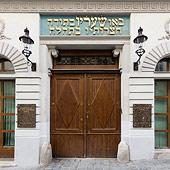 Detail Stadttempel - Israelitische Kultusgemeinde Wien